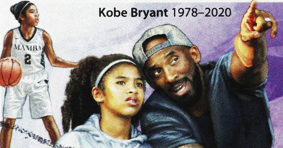 Photos Of Kobe And Gigi